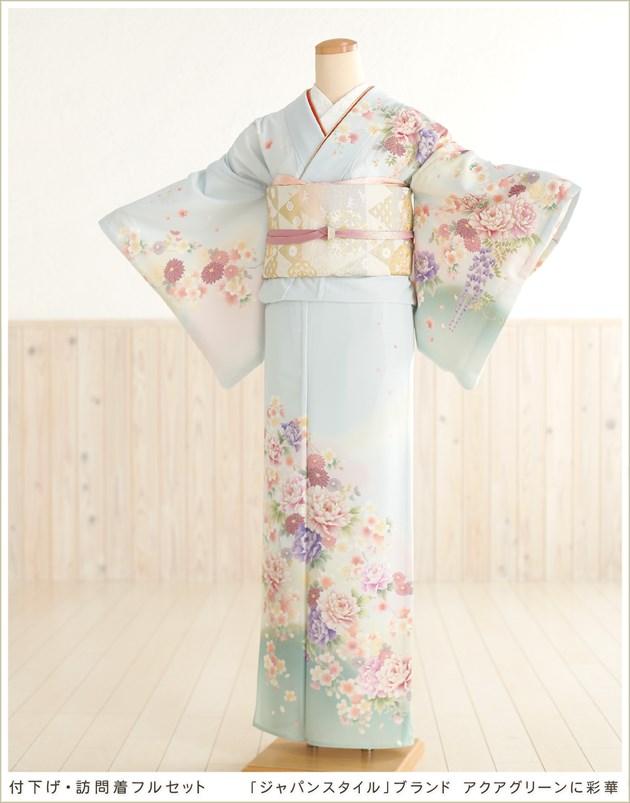 ジャパンスタイル 訪問着レンタル「アクアグリーンに彩華」