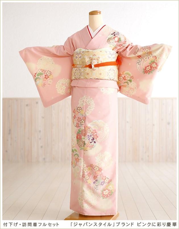 ジャパンスタイル 訪問着レンタル「ピンクに彩り慶華」