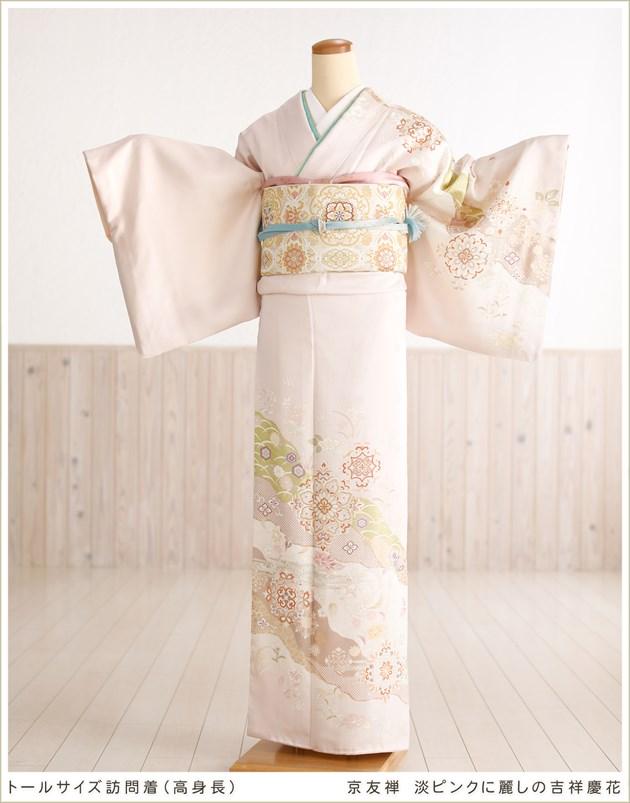 背の高い方向け訪問着レンタル 京友禅「淡ピンクに麗しの吉祥慶花」