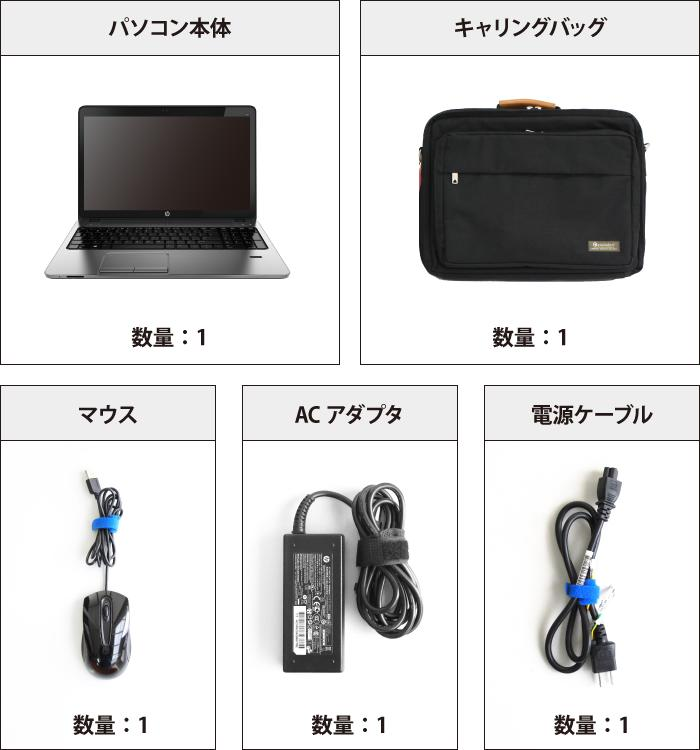 i5 【機種は当店おまかせです】 特価モデル インストール済 【Office2013/ウイルスバスター】 MOS試験におすすめCore (1週間レンタル) パソコンレンタル