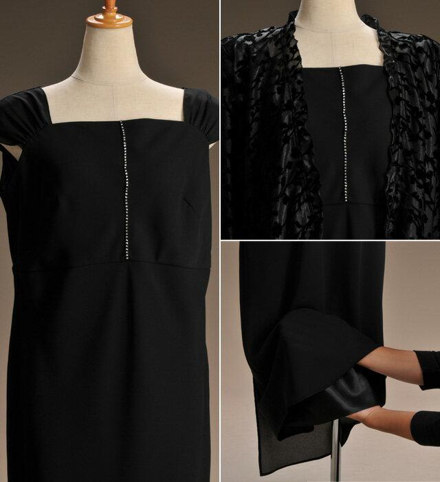 レンタルドレス 60代