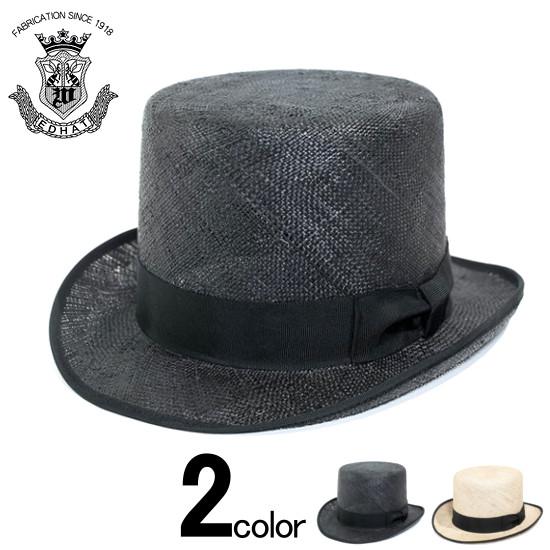 春夏 シルクハット トップハット メンズ レディース 帽子 小さいサイズ 大きいサイズ