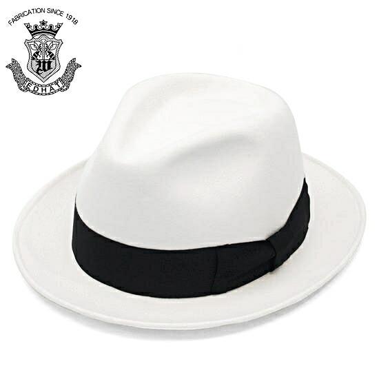 帽子 中折れハット メンズ レディース 白 ホワイト 大きいサイズ 小さいサイズ