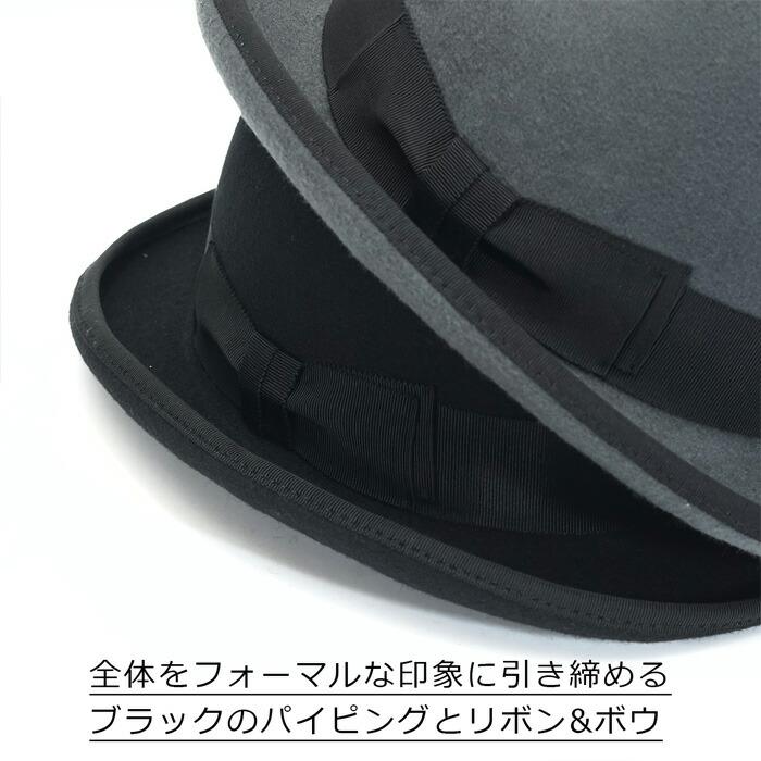 フォーマル帽子