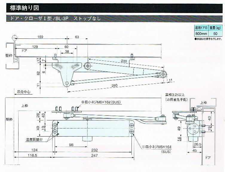 Ryobi Door Amp Ryobi Door Hinge Install Kit Review And Tutorial