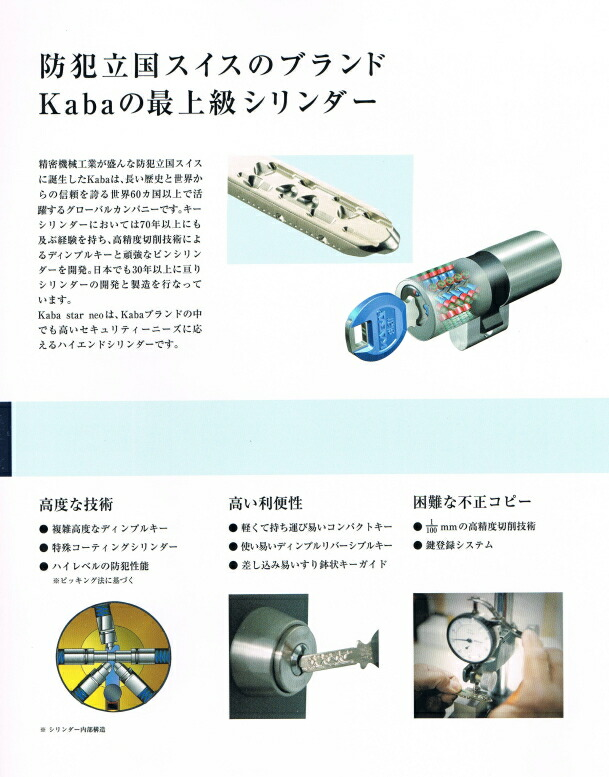 kaba-2.jpg