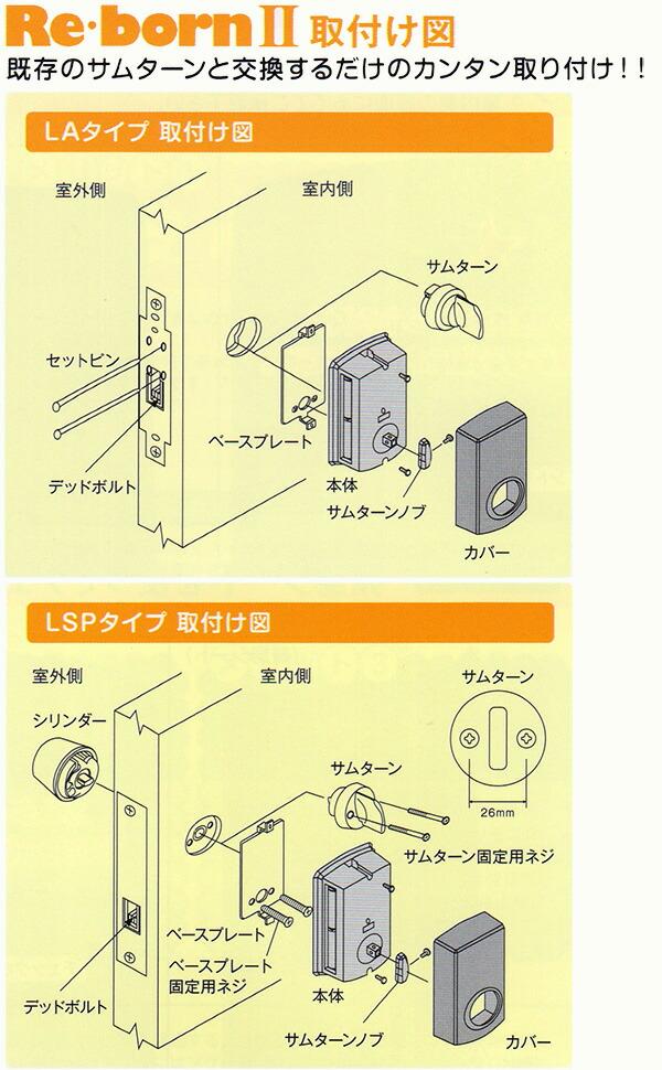 reborn2_leaflet04-1.jpg