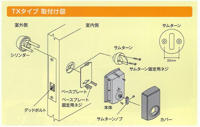 reborn2_leaflet04-2.jpg