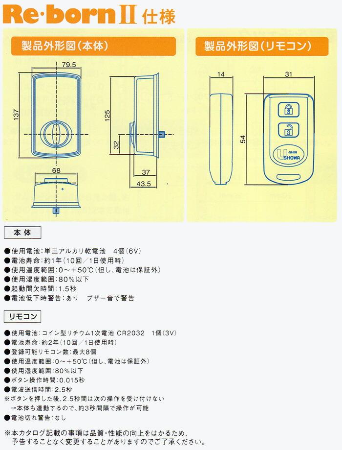 reborn2_leaflet04-3.jpg