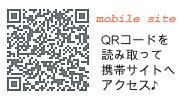 リパリパモバイルサイト