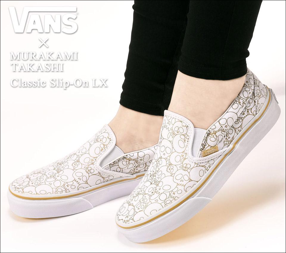 0f3721d66cea republic  Vans classical music slip-ons white white sneakers VANS ...