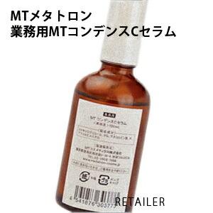 MTコスメティックス MTメタトロン MTコンデンスCセラム 100ml