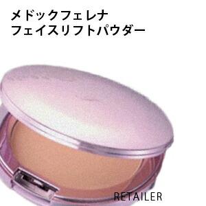 日本メドック株式会社 フェレナフェイスリフトパウダー 12g