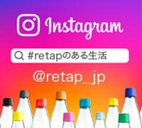 Instagramフォローしてね