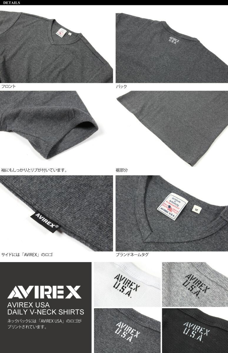 アビレックスTシャツ