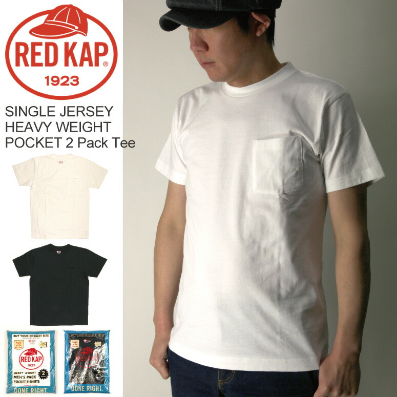 buy popular 4d57b 40d84 ★For a limited time! Product ★ RED KAP (red cap) Single Jersey heavy weight  pocket 2 pack T-shirt crew neck T-shirt cut-and-sew targeted for up to 20%  ...