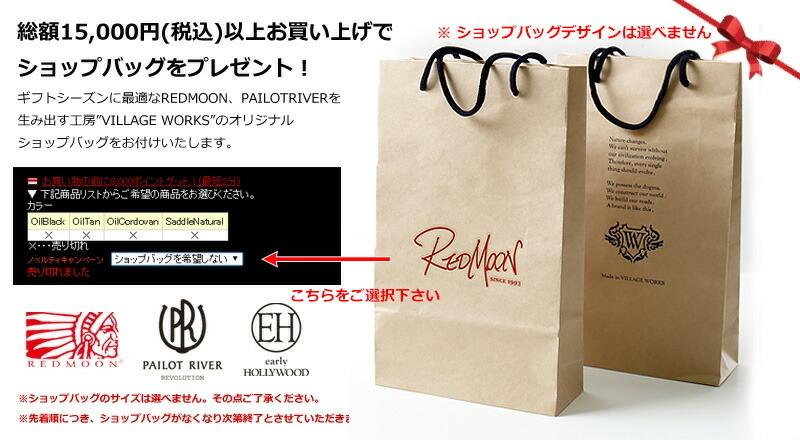 shopbag-01.jpg