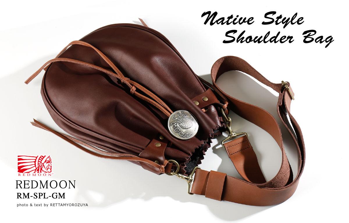 REDMOON red moon native-style shoulder bag RM-SPL-GM Grand Master concho  [men bag bag leather fashion cool adult boyfriend man present shoulder bag