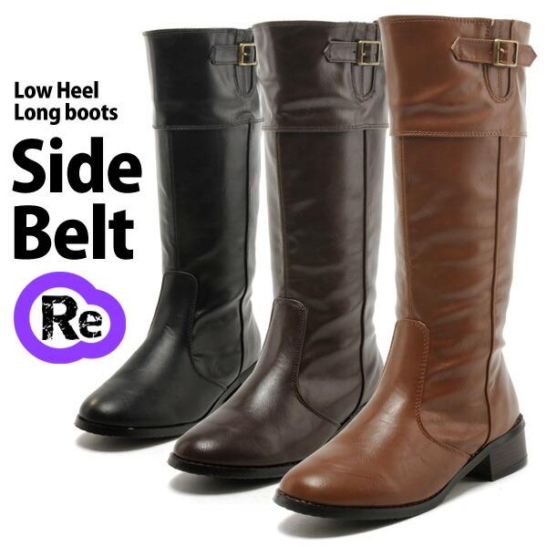 0e845312a1497e 【楽天市場】靴 > ブーツ > ロングブーツ:REWARD(リワード)