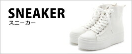 レディース靴のREWARD(リワード)★スニーカー特集