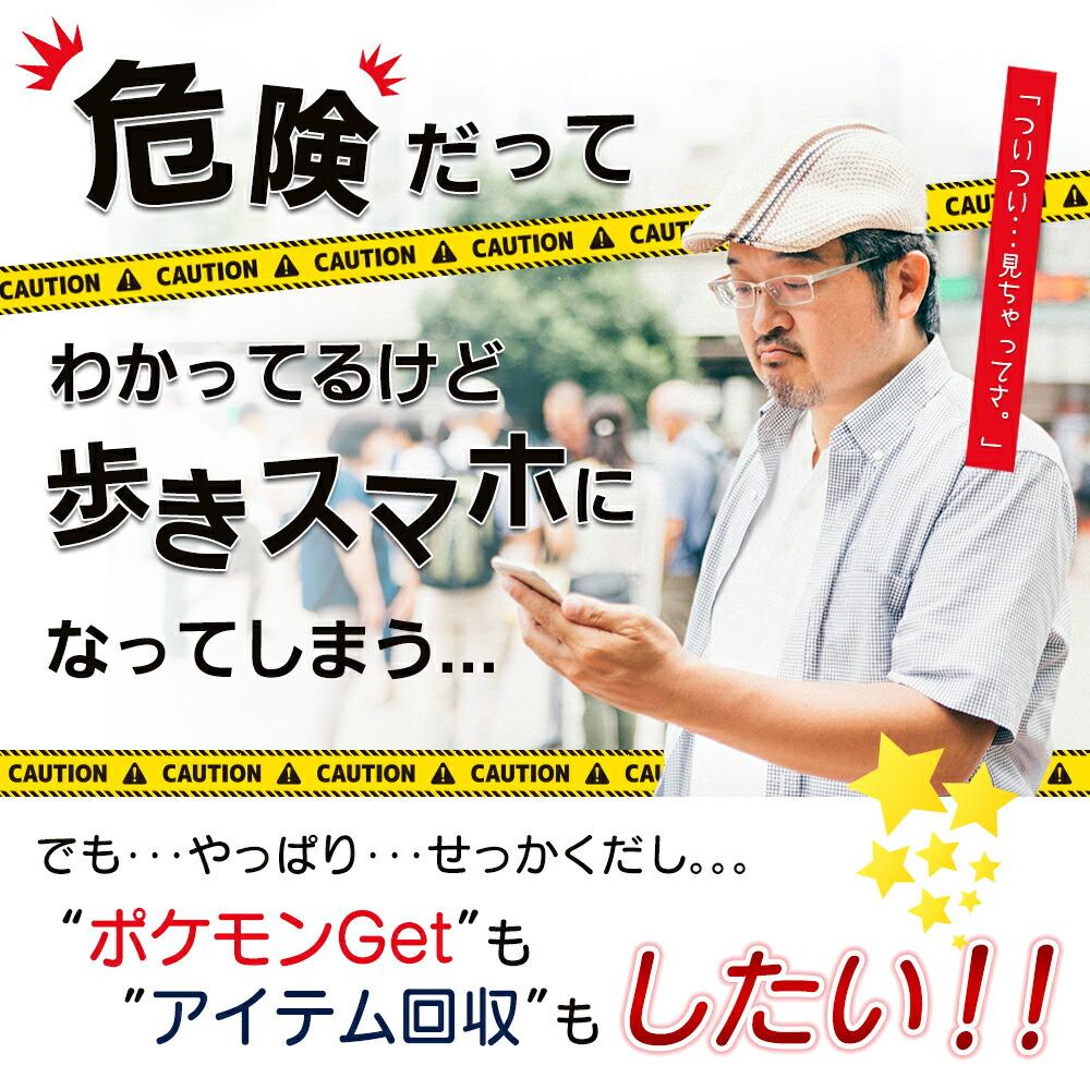 ポケモンgo_Gotcha_002