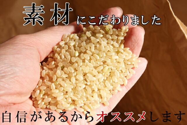 平成29年度宮城県登米産ササニシキ 素材にとことんこだわりました 自信があるからオススメします