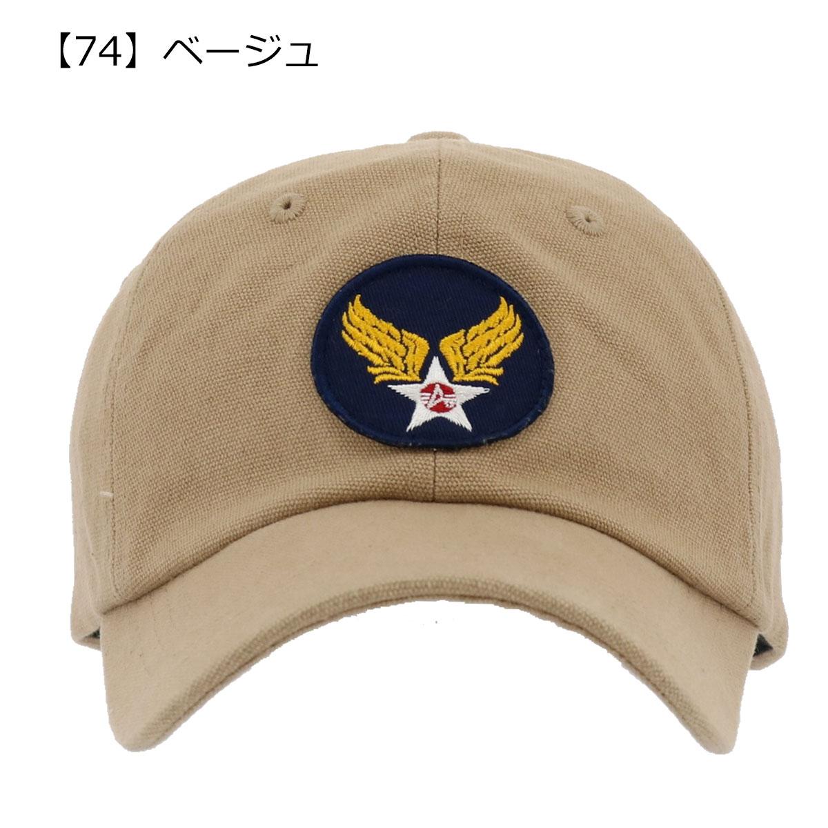【74】ベージュ