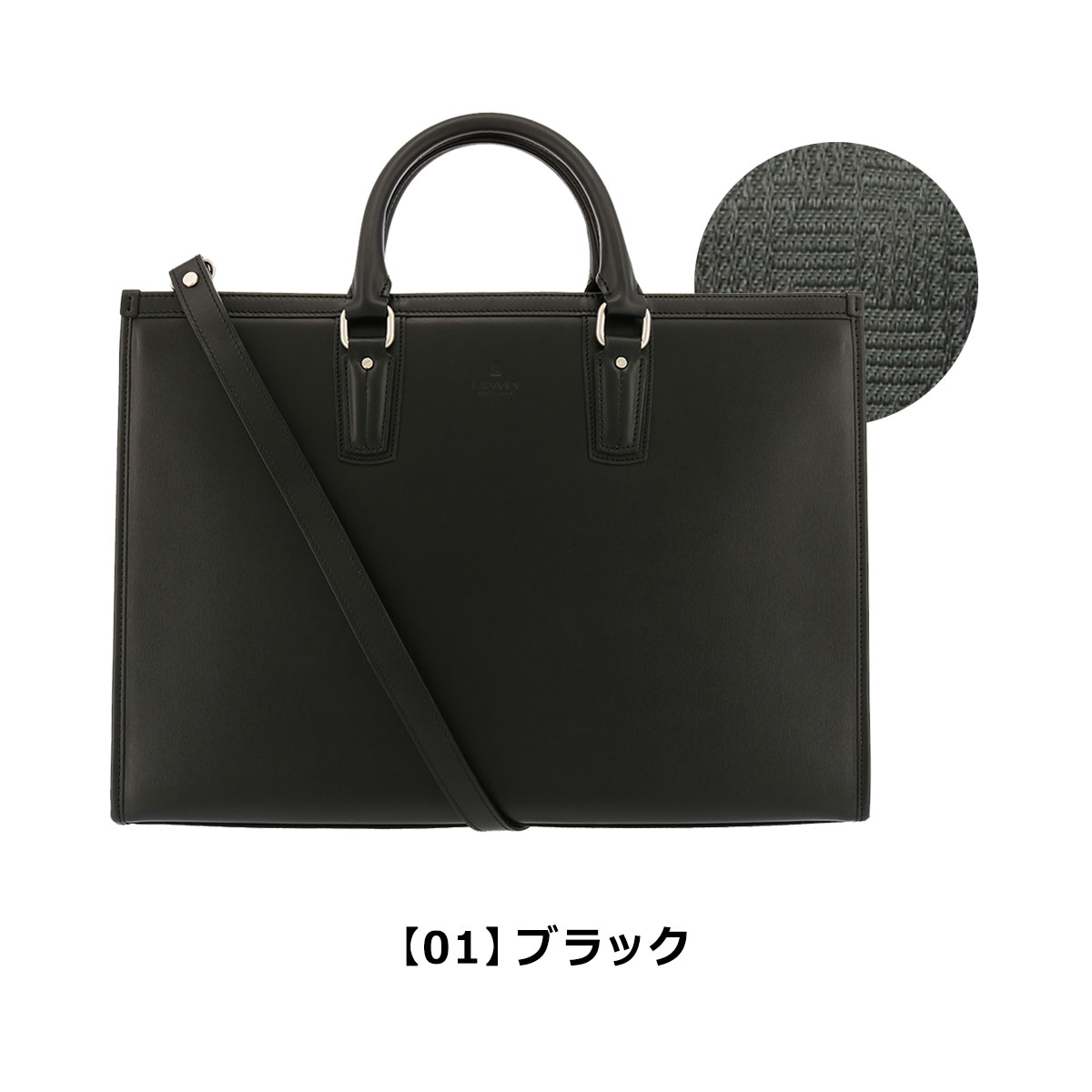 【03】チョコ