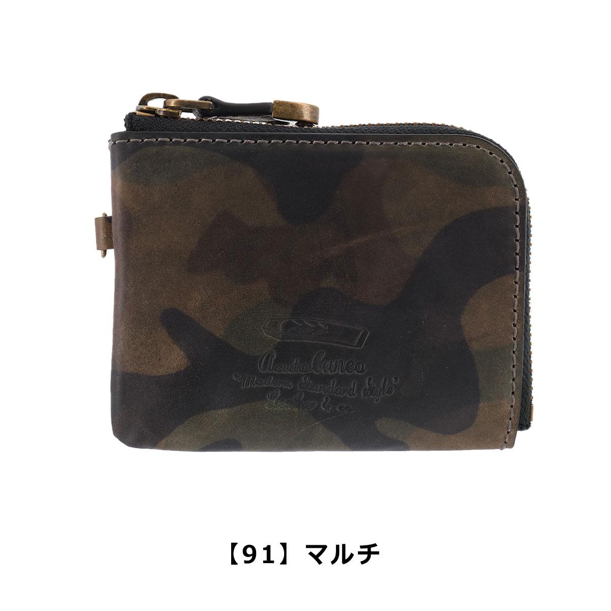 【91】マルチ