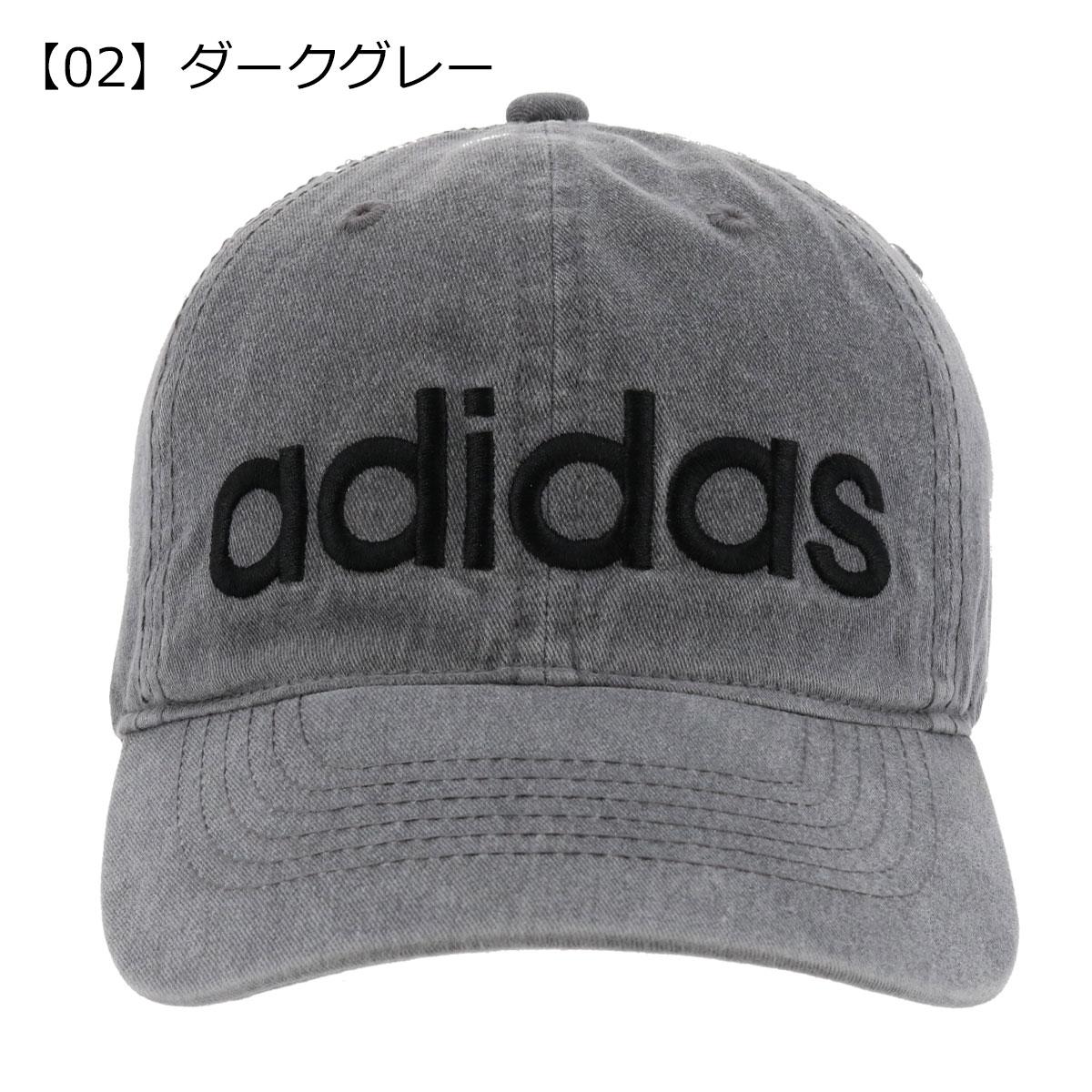 【02】ダークグレー