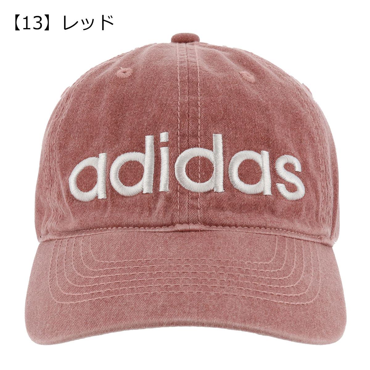 【13】レッド
