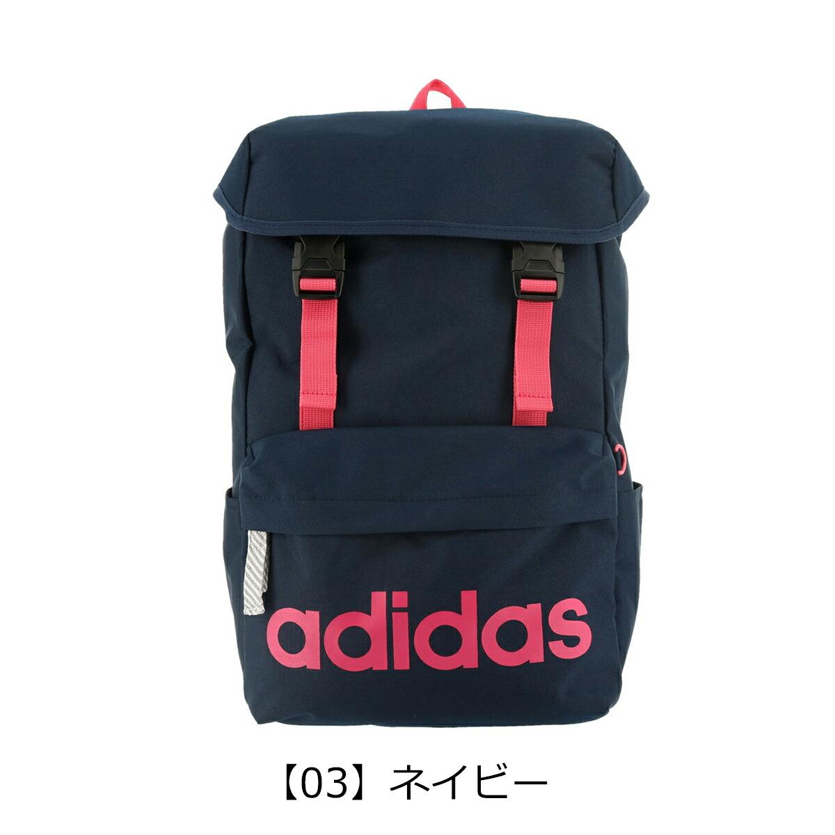 【04】ネイビー×グリーン