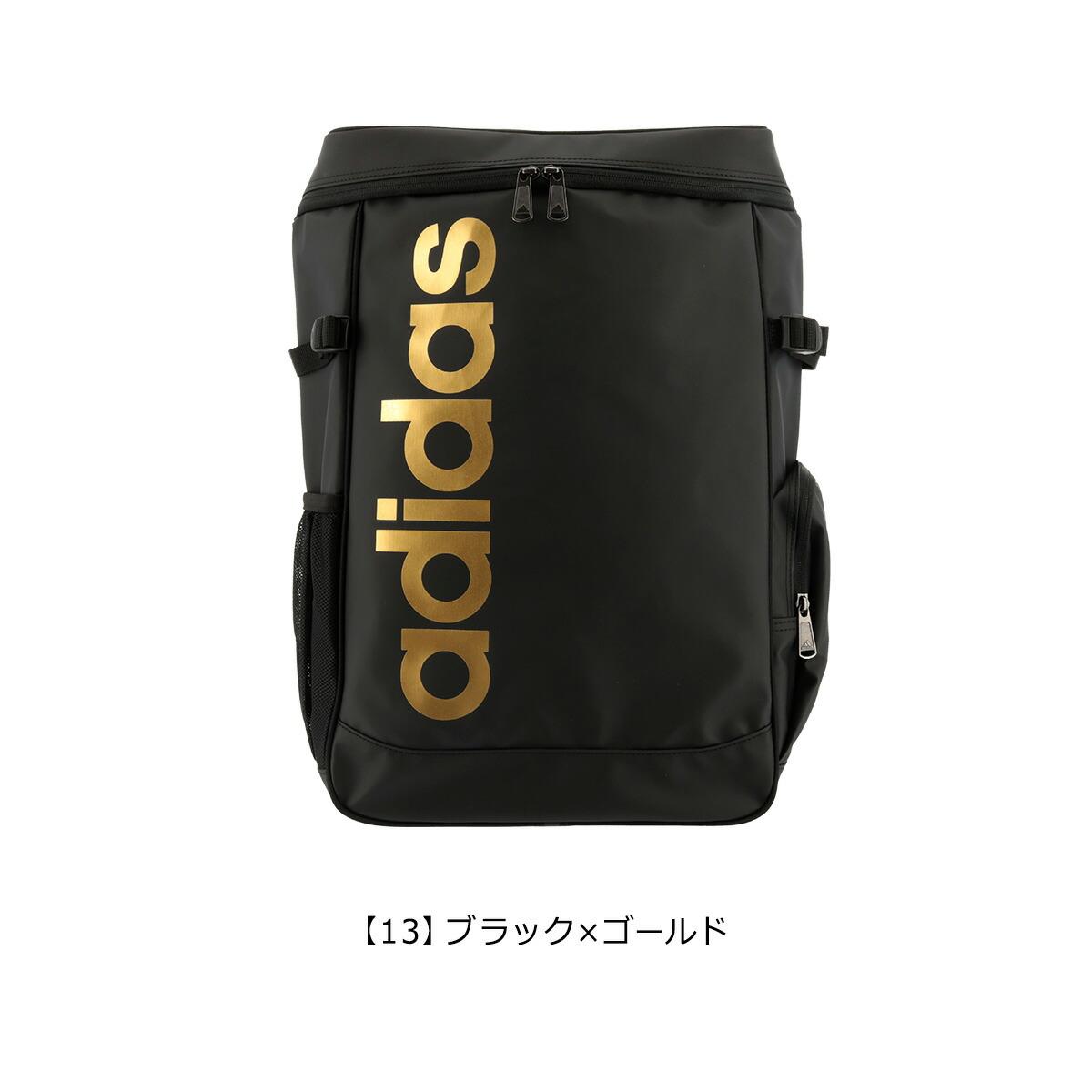 【13】ブラック×ゴールド