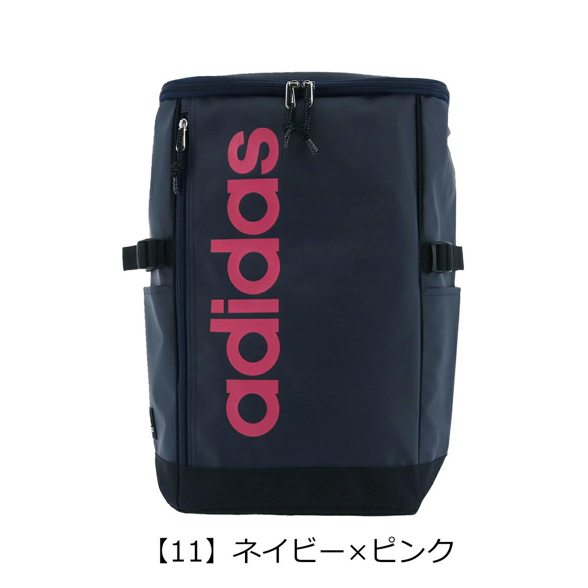 【11】ネイビー×ピンク