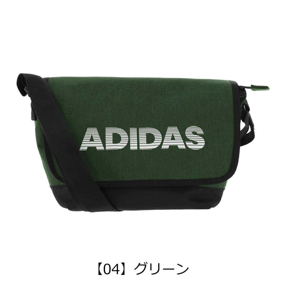【04】カーキ