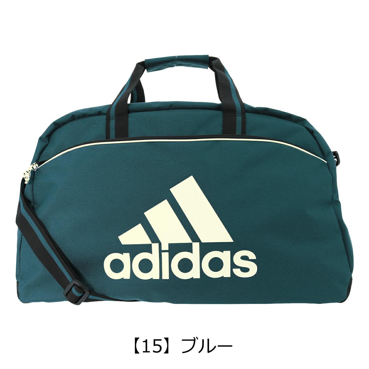 【15】ブルー