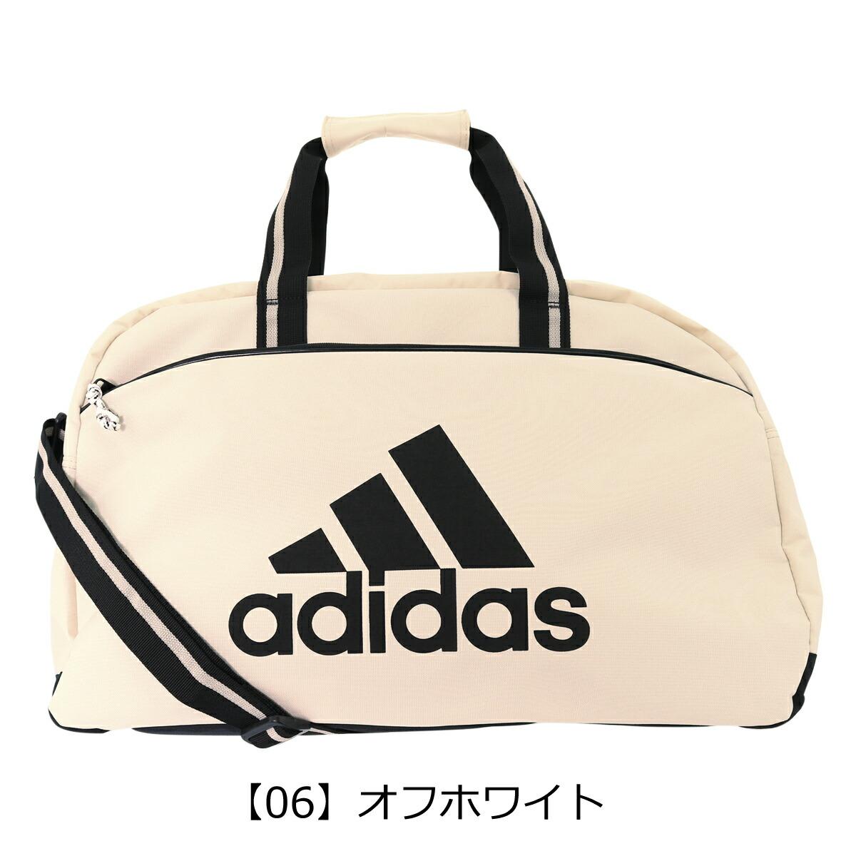 【06】オフホワイト
