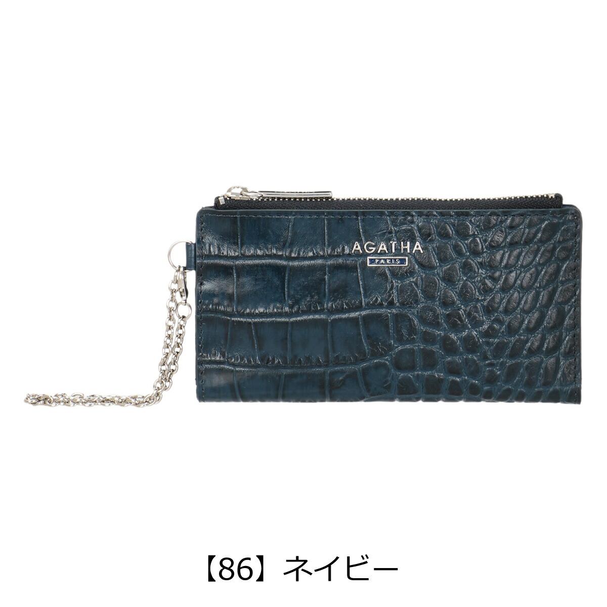 【86】ネイビー