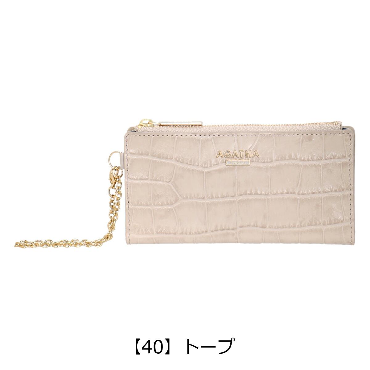 【40】トープ