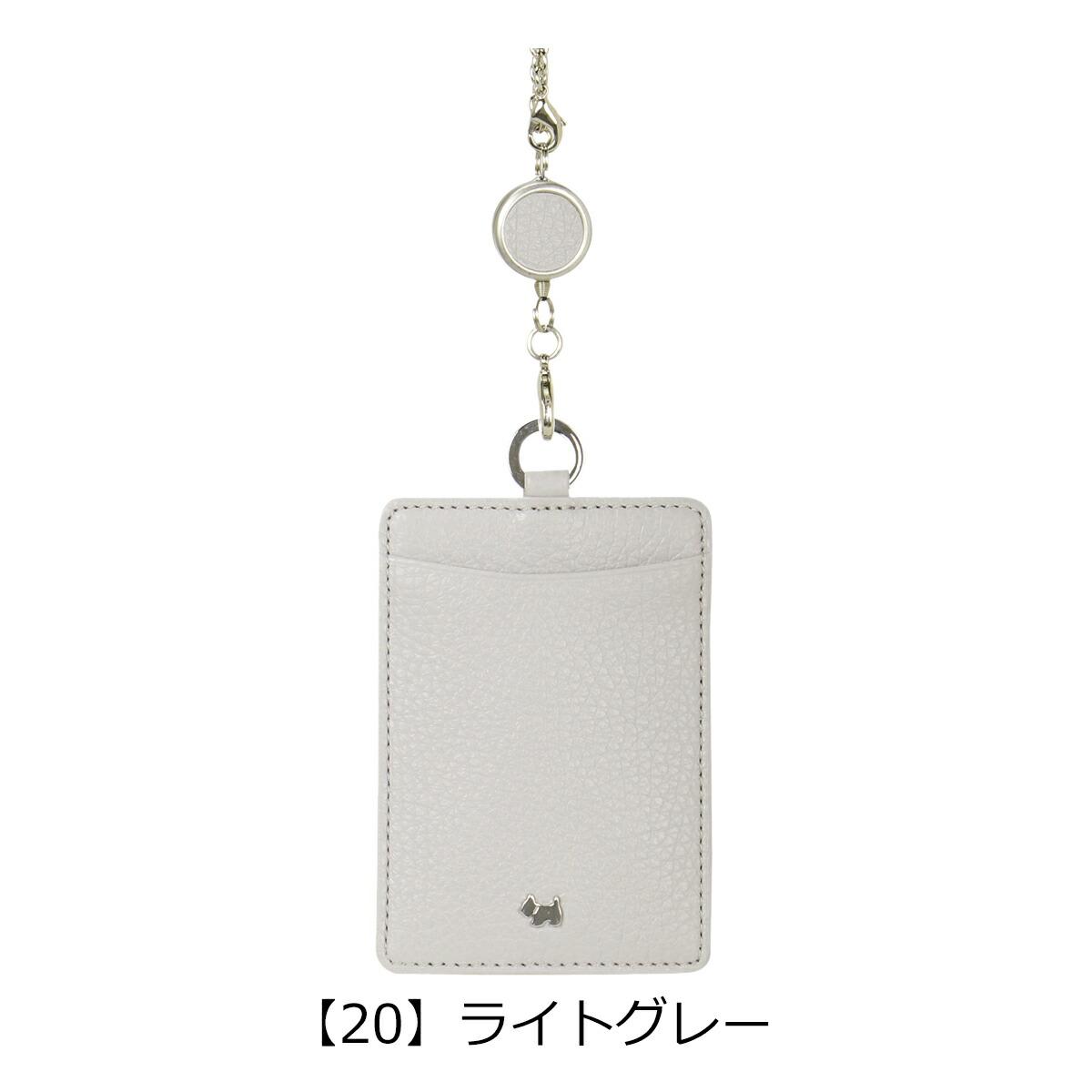 【20】ライトグレー
