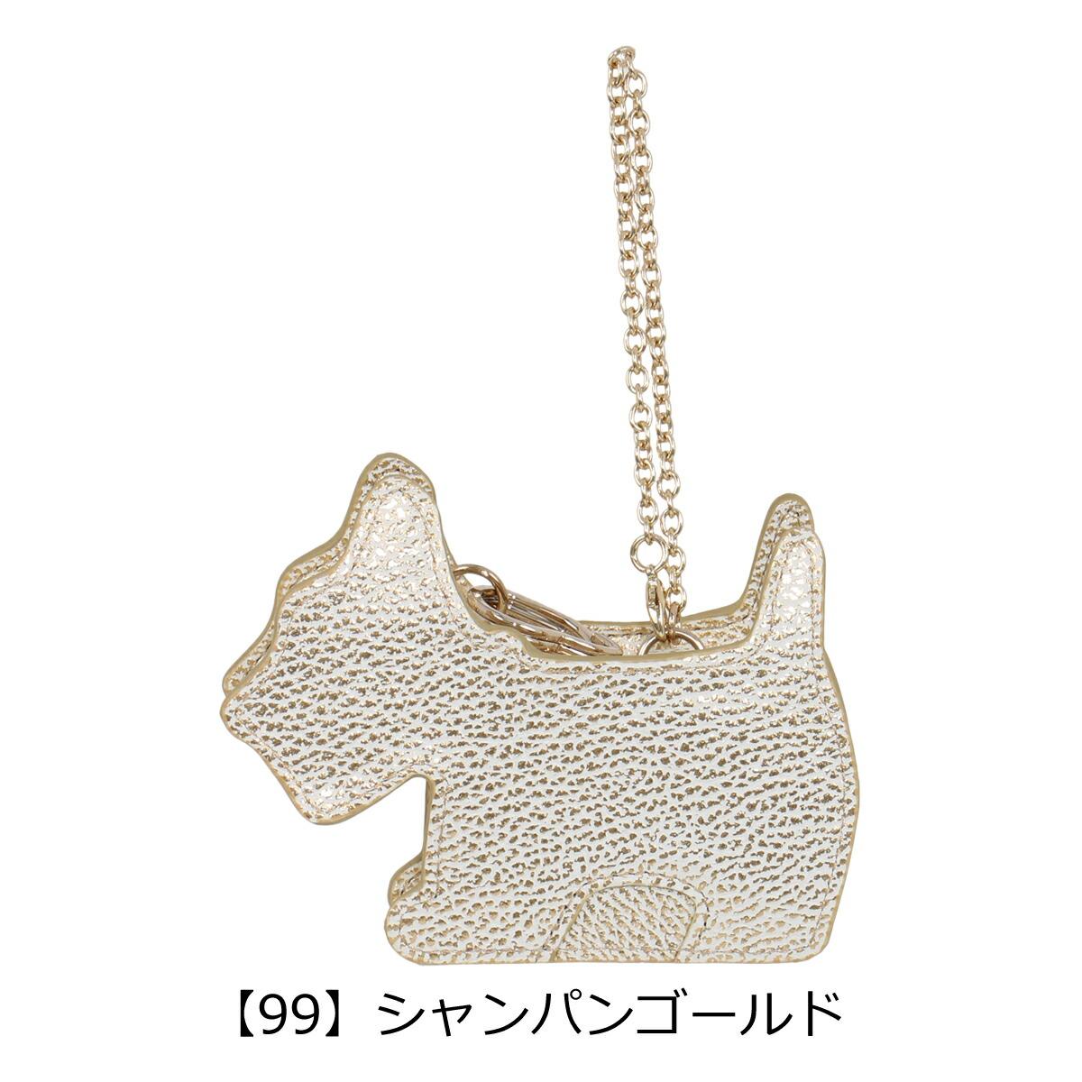 【99】シャンパンゴールド