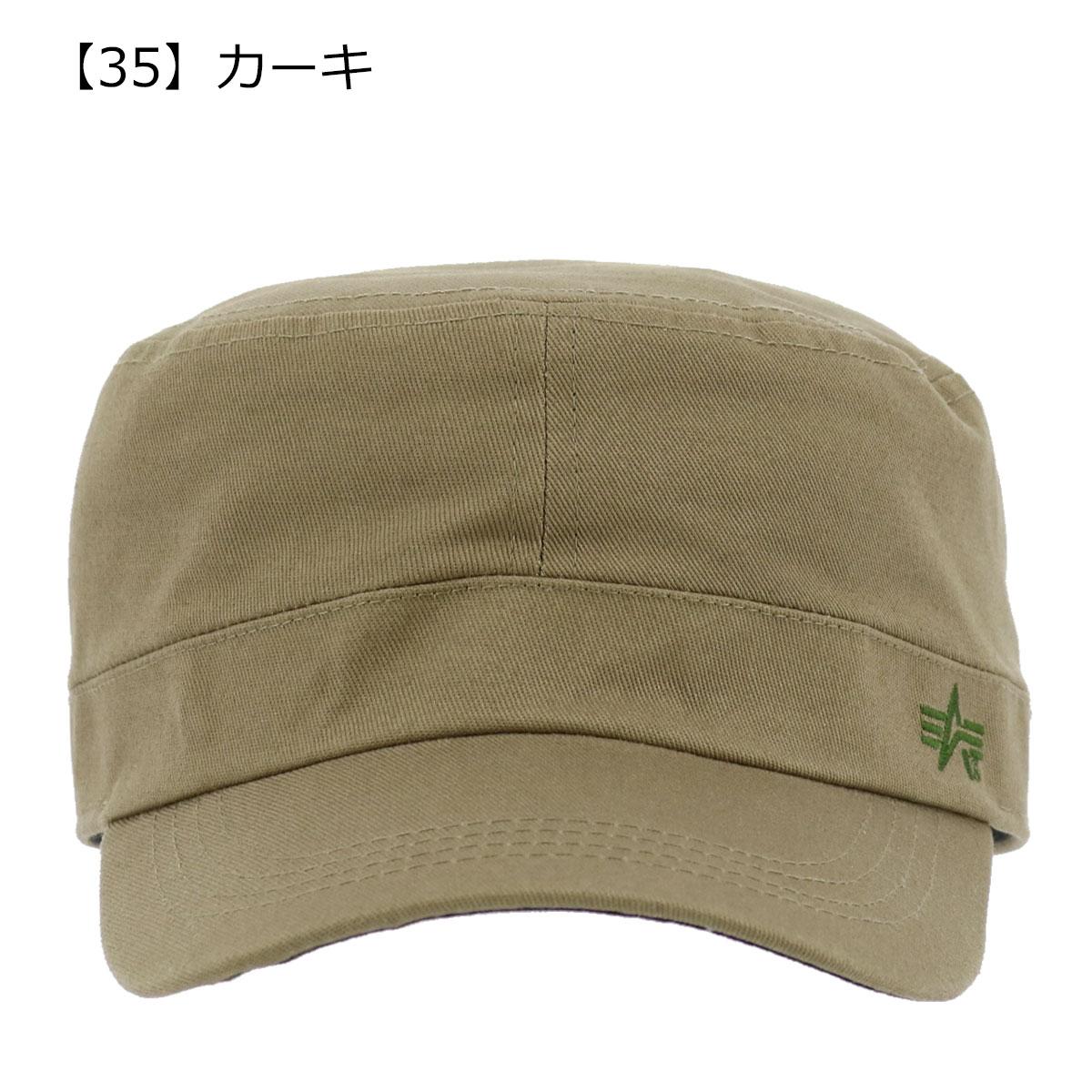 【35】カーキ