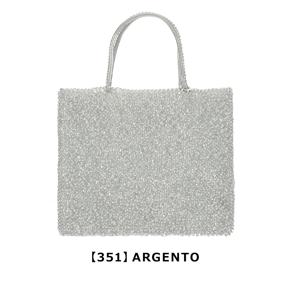 【351】ARGENTO
