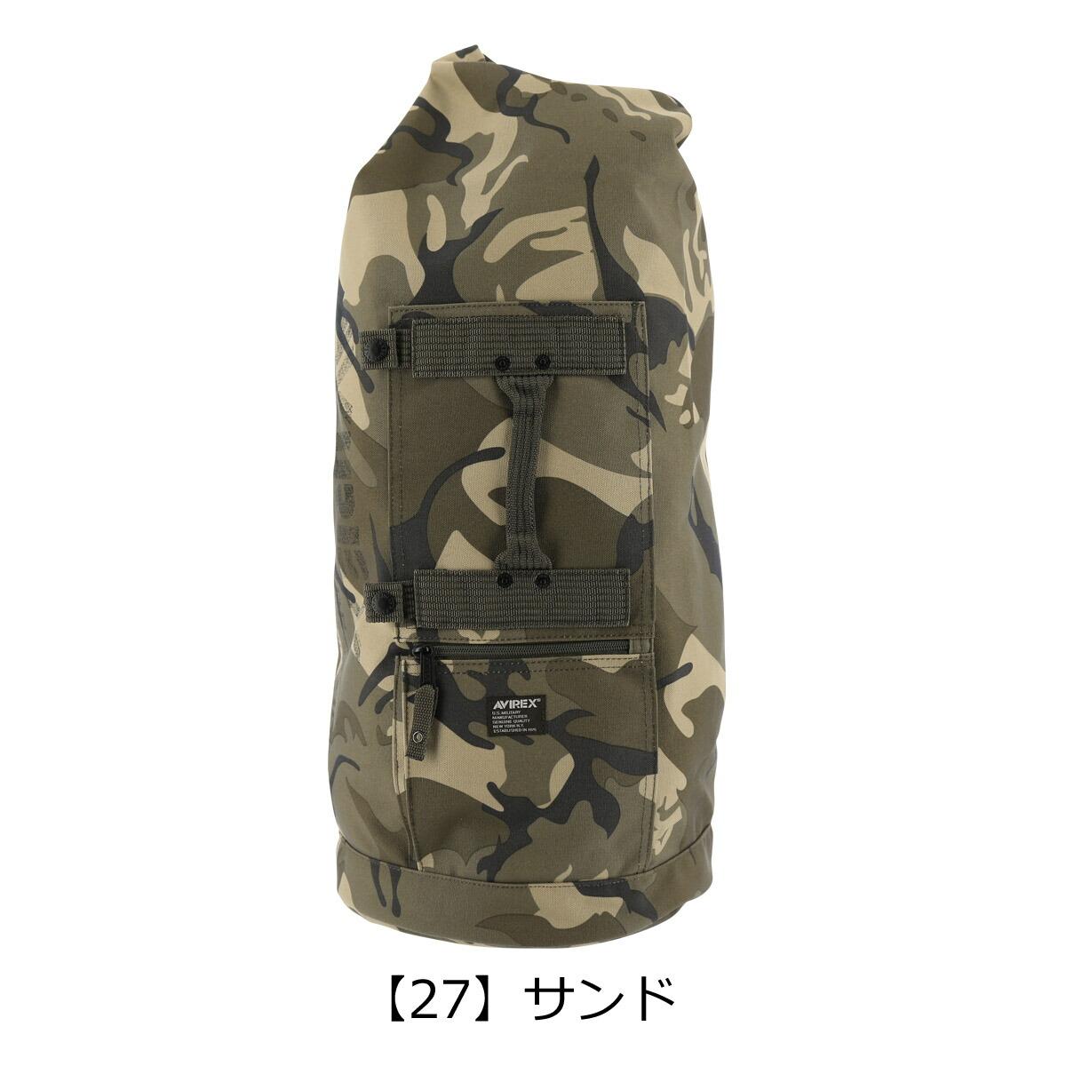 【27】サンド