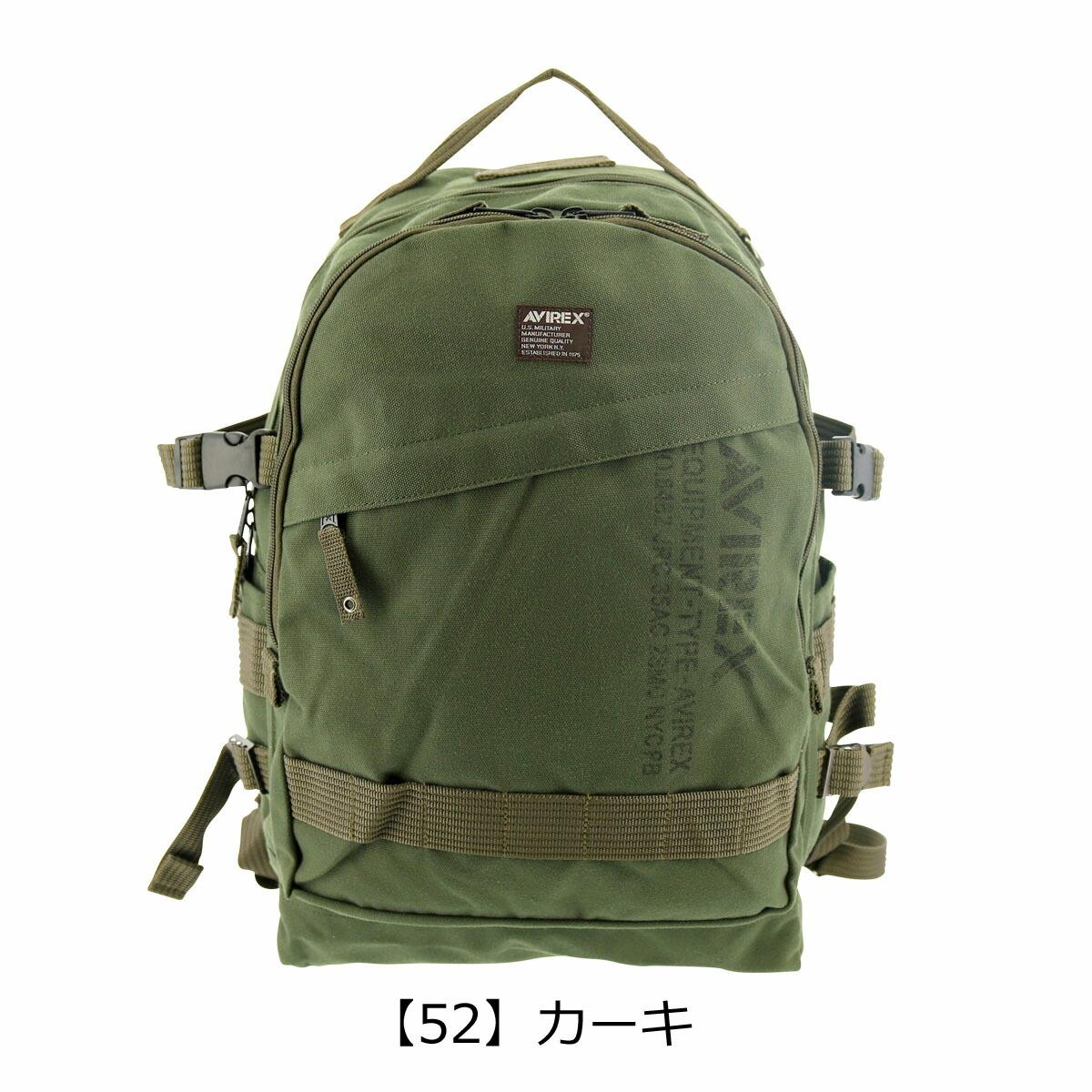 【52】カーキ