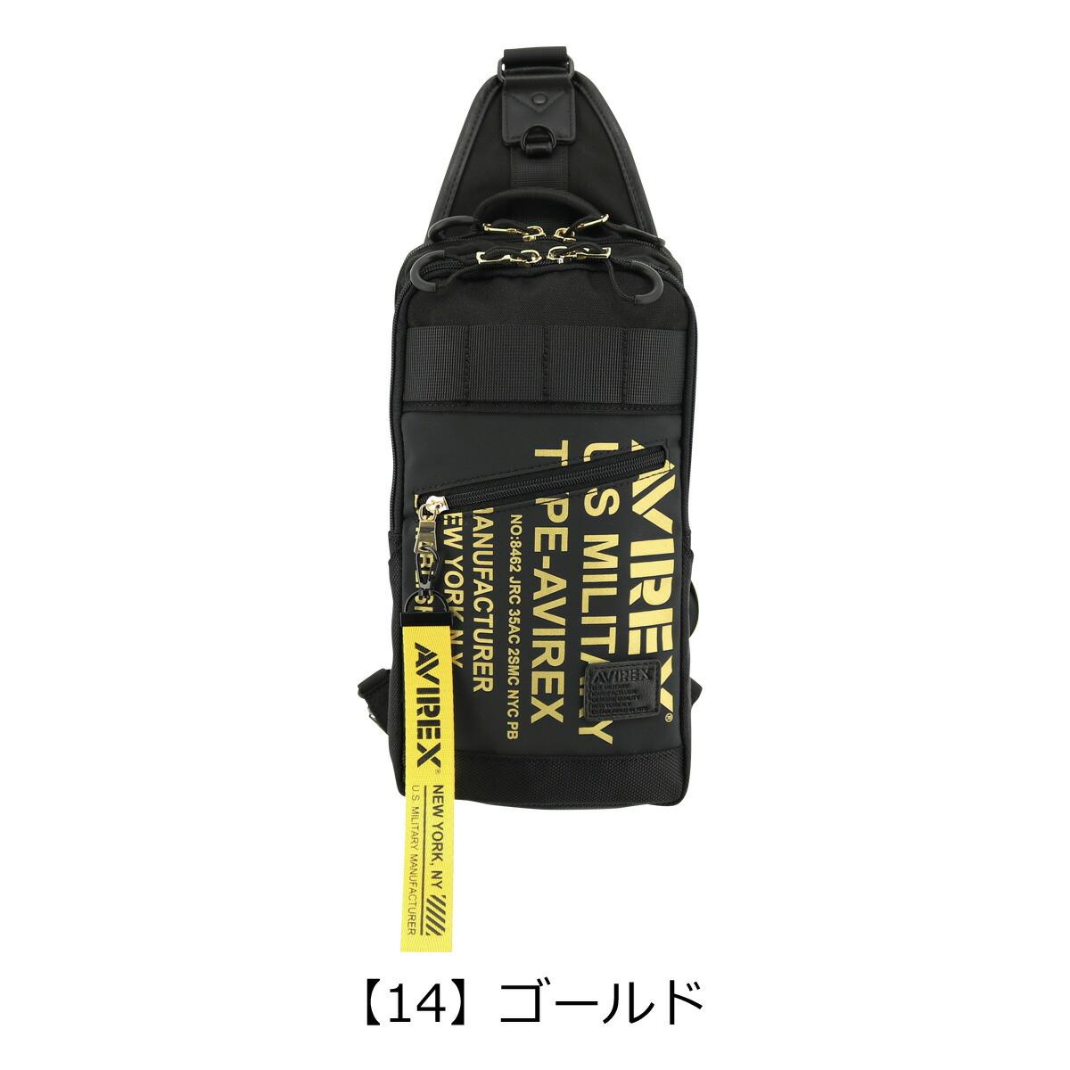 【14】ゴールド
