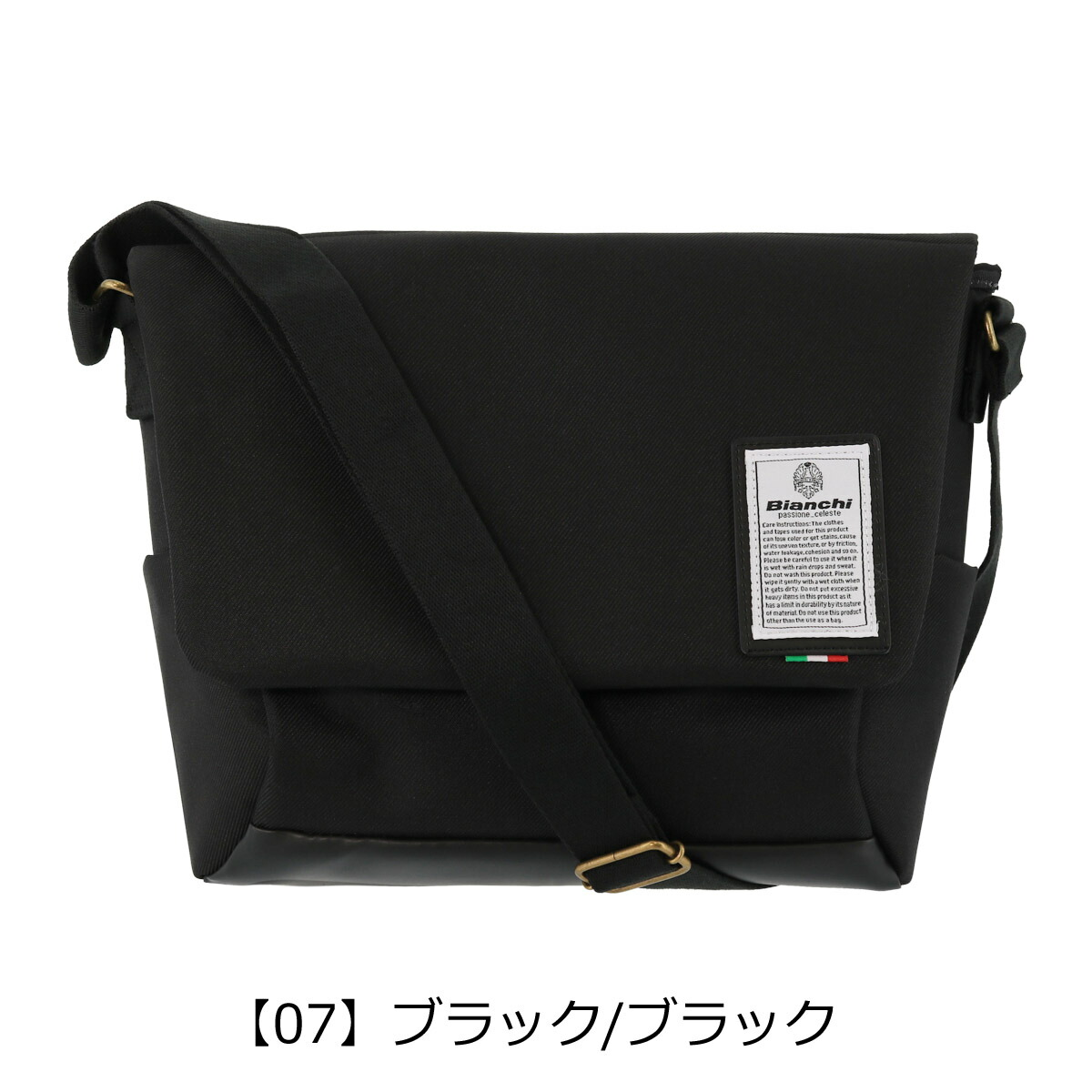 【07】ブラック/ブラック