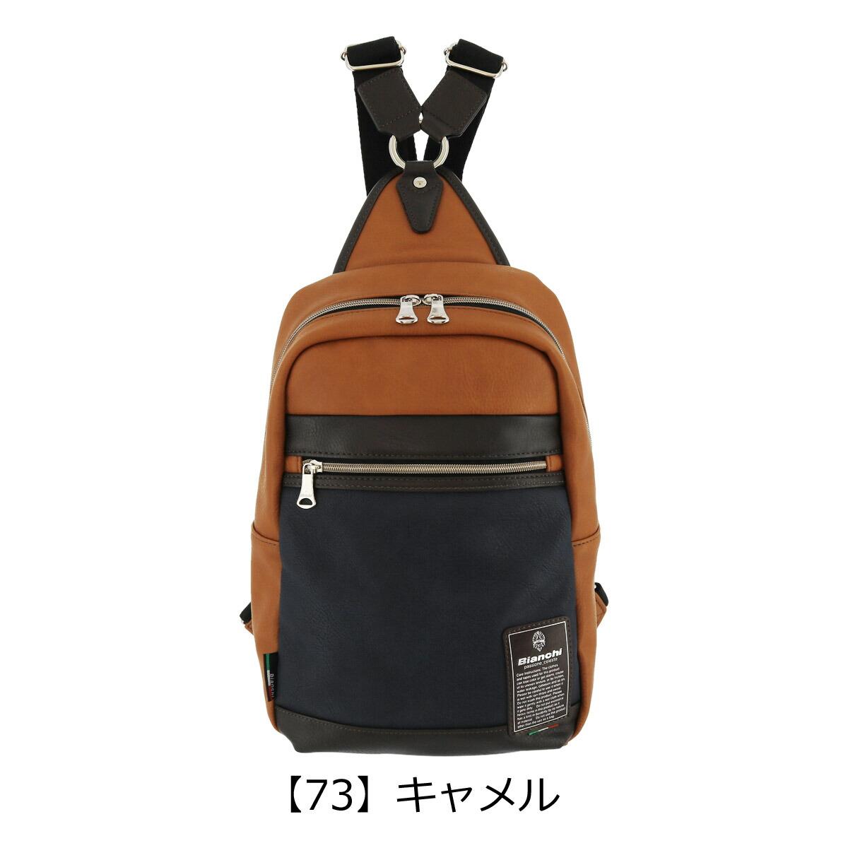 【73】キャメル