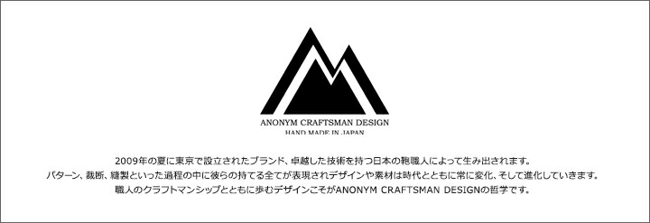 ANONYM CRAFTSMAN DESIGN