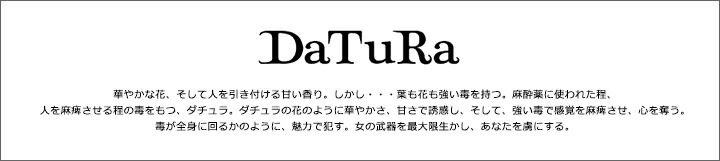 DaTuRa ダチュラ